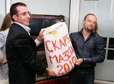 «Скарб Мазепи — 2010»