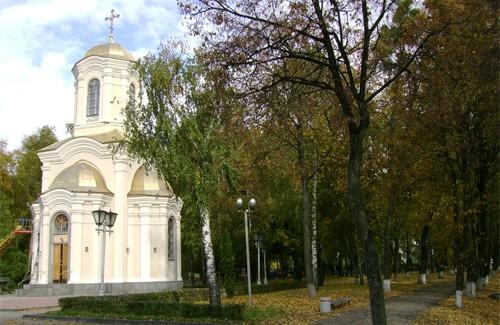 Церква Святого  Великомученика і Цілителя Пантелеймона