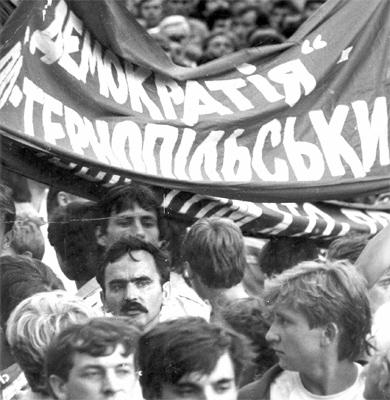 Демократія по-тернопільськи