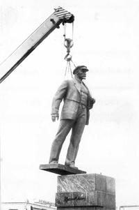 Тернопільського Леніна давно немає на п'єдесталі