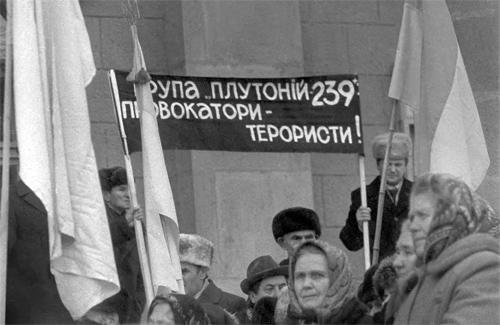 Київ. Протести проти радянської влади