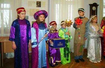 Детский и Юношеский Клуб «Юный друг»