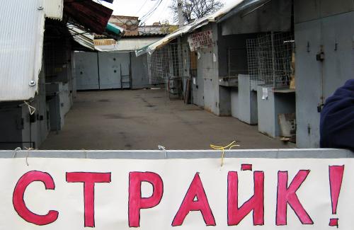 Рынки и магазины Полтавы прекратили свою работу