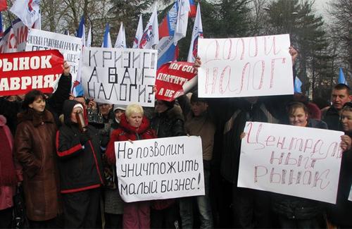 В Киеве будет новый Майдан?