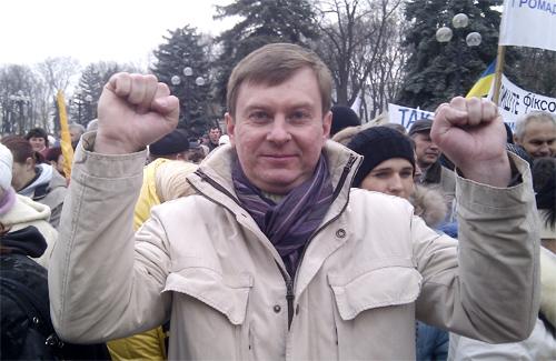 Андрей Мартенс на митинге в Киеве