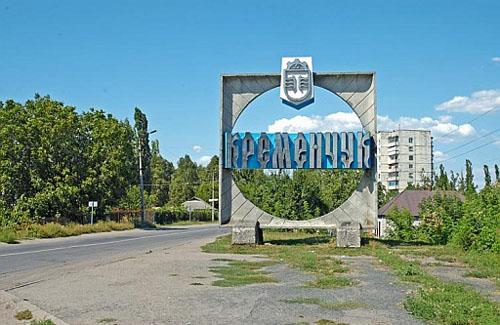 Сподівання і розчарування Партії регіонів у Кременчуці — вустами губернатора Полтавщини