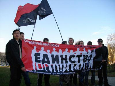 Студентів захистить «Єдність»