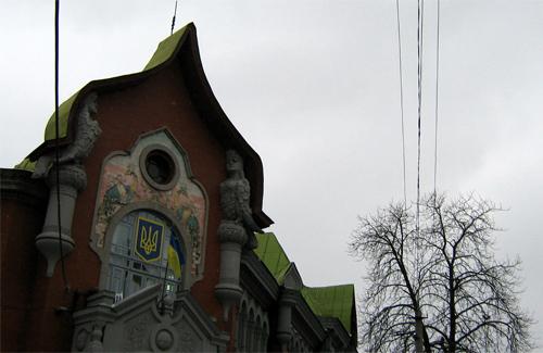 ГУ СБУ в Полтавській області