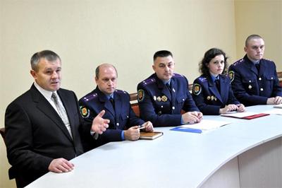 семінар-нарада за участю начальника УМВС області