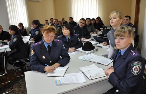 Cемінар-нарада за участю начальника УМВС області
