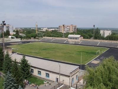 Стадіон «Центральний»