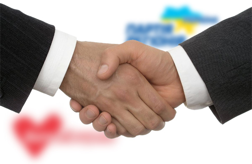 «Батьківщина» після втрати мера порозумілася з Партією регіонів