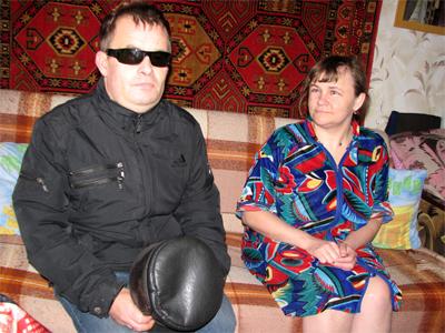 Незряче подружжя Сергія і Лариси