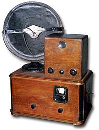 Механический телевизор — «Б-2»