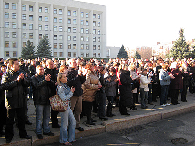 Мітинг під стінами Полтавської облдержадміністрації