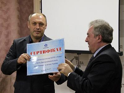 В ОДТРК «Лтава» — професійне свято
