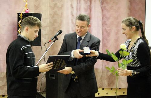 Привітання від Володимира Онищенка