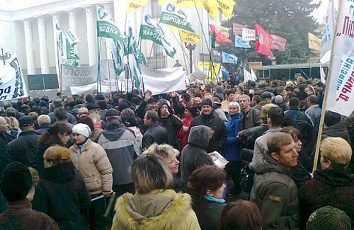 Пікетування Верховної Ради України