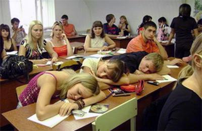 Студенты спят на парах