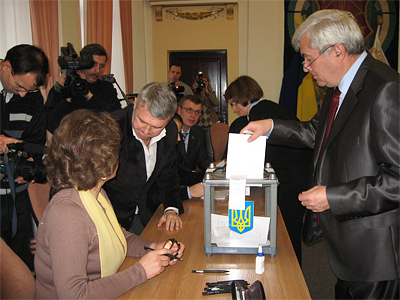 Голосування