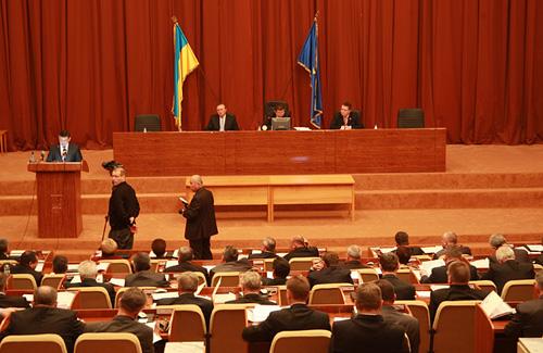 Перша сесія депутатів Полтавської обласної ради VI скликання