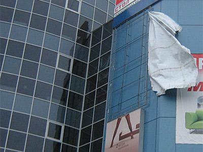 Баннер на ТРЦ «Киев»