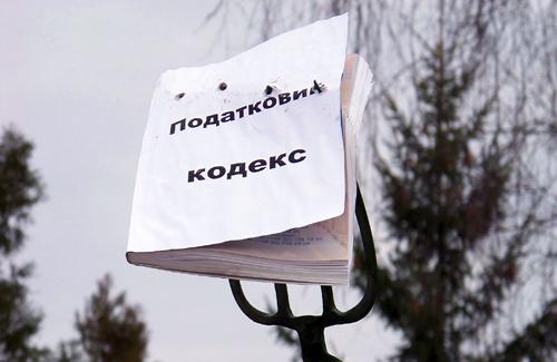 Підприємці ставлять ультиматум Януковичу