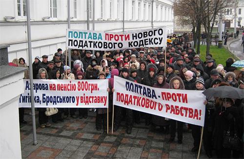 Кількасот підприємців із різних ринків Полтави зібралися під стінами Полтавської міськради