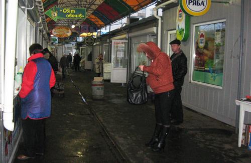 Рынок «Мотель» в Полтаве