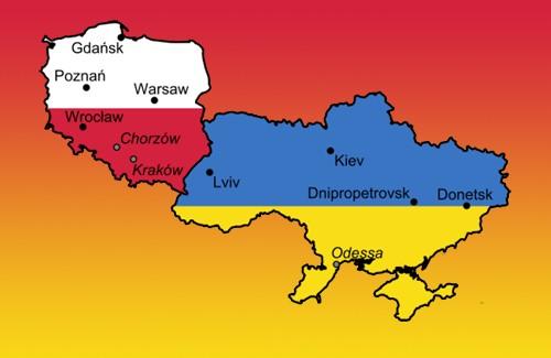 Полтавщина — Польщі: Дзень добры!