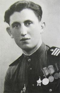 Йосиф Гофман (1945 г.)
