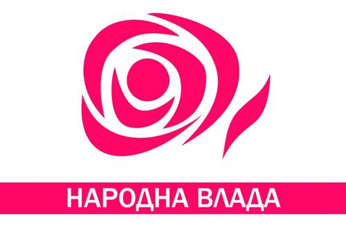 Обласний лідер «Народної влади» Олександр Русін пропонує співпрацю меру Полтави