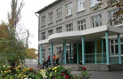 Кременчуцька школа №10