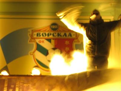 Пожар на стадионе «Ворксла»