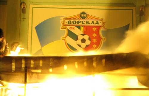 Фанаты полтавской «Ворсклы» устроили на стадионе пожар