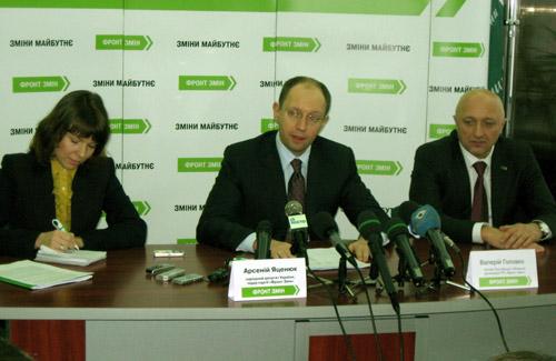 Прес-конференція Арсенія Яценюка у Полтаві