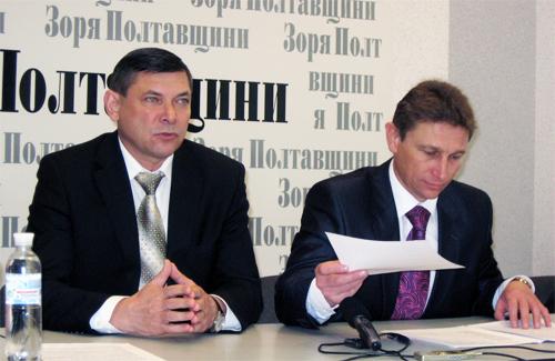 Іван Момот та Валерій Пархоменко