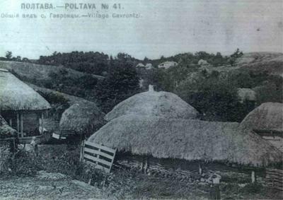 Село Гавронці