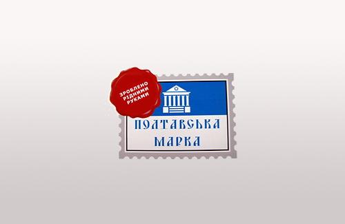 Олександр Мамай: «Програма «Наша марка» була популізмом»