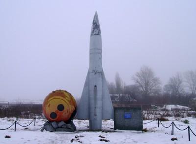Ракета КСР-5 и спутник