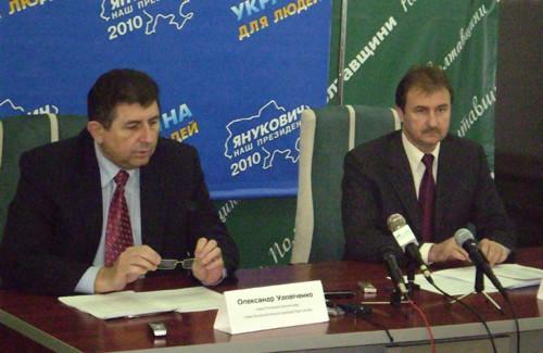 Пресс-конференция Александра Удовиченко и Александра Попова