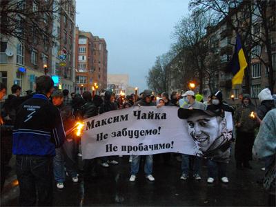 Максим Чайка — гибель цього молодого журналіста за однією з версій — справа рук шовіністів.