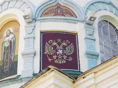 Сампсоніївська церква нашого міста несе на собі російську символіку. Чи знайдемо ми український тризубець хоч на одній з церков Росії?