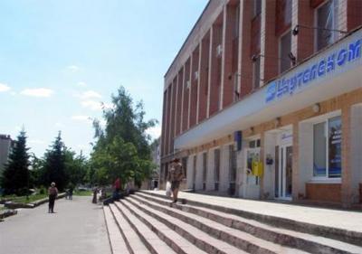 Гадяцьке відділення центральної пошти