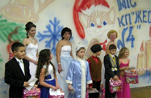 В Полтаве состоялся конкурс «Мисс-дворник»