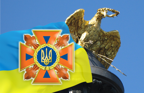 МНС України в Полтавській області