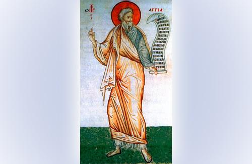Пророк Аггей