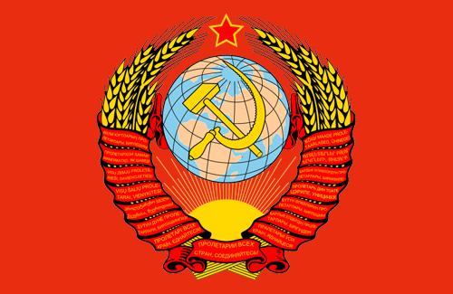 Государственный герб Союза Советских Социалистических Республик с 1958 по 1991
