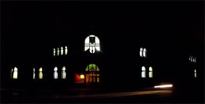 Здание СБУ без подсветки