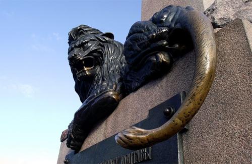 «Памятник льву»